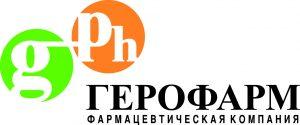 лого Герофарм высокое разрешение